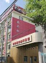 Junyue Kailai Business Hotel - Yanan